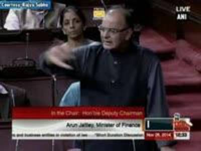 News video: Jaitley speaks in Rajya Sabha on Black money part - 2